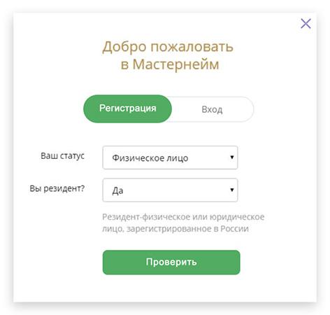 бесплатный домен регистрация бесплатного домена